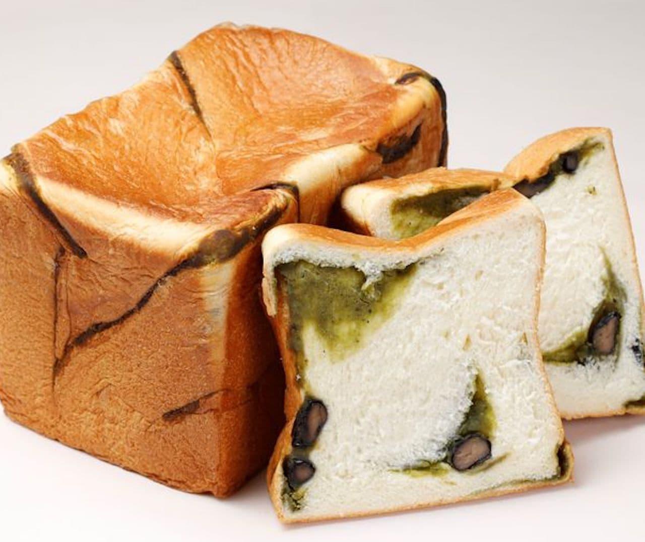 高級食パン専門店「告白はママから」新作「なごみの時間」