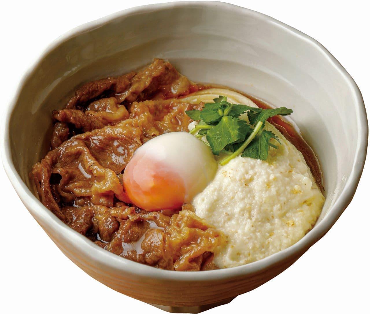 丸亀製麺「神戸牛と大和芋のとろ玉うどん」