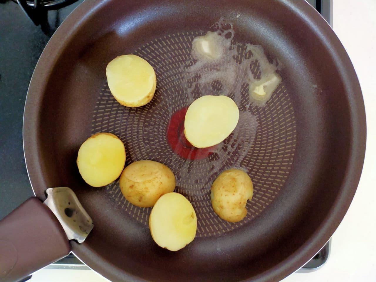 「新じゃがみたらしバター」のレシピ