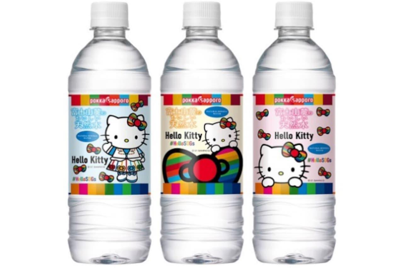 富士山麓のおいしい天然水 リサイクルペットボトル・ハローキティ ラベル