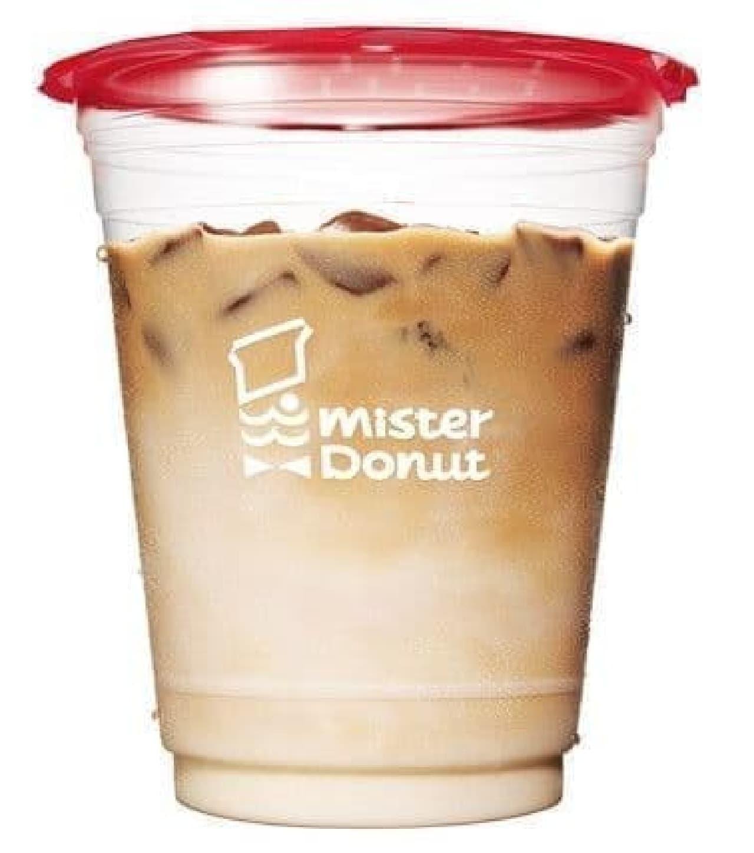 ミスタードーナツ「氷コーヒー」
