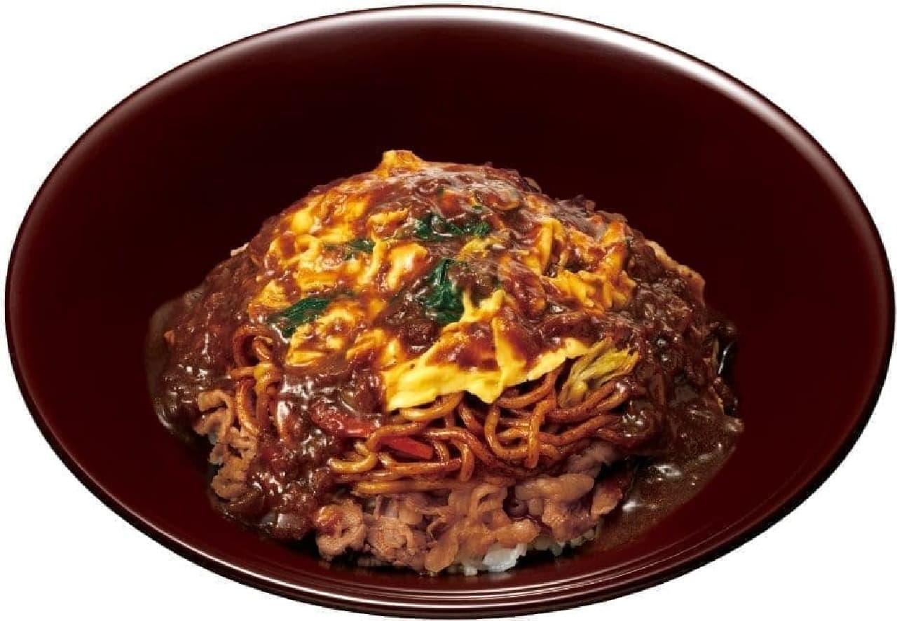 すき家「やきそば牛丼オムカレーMIX」