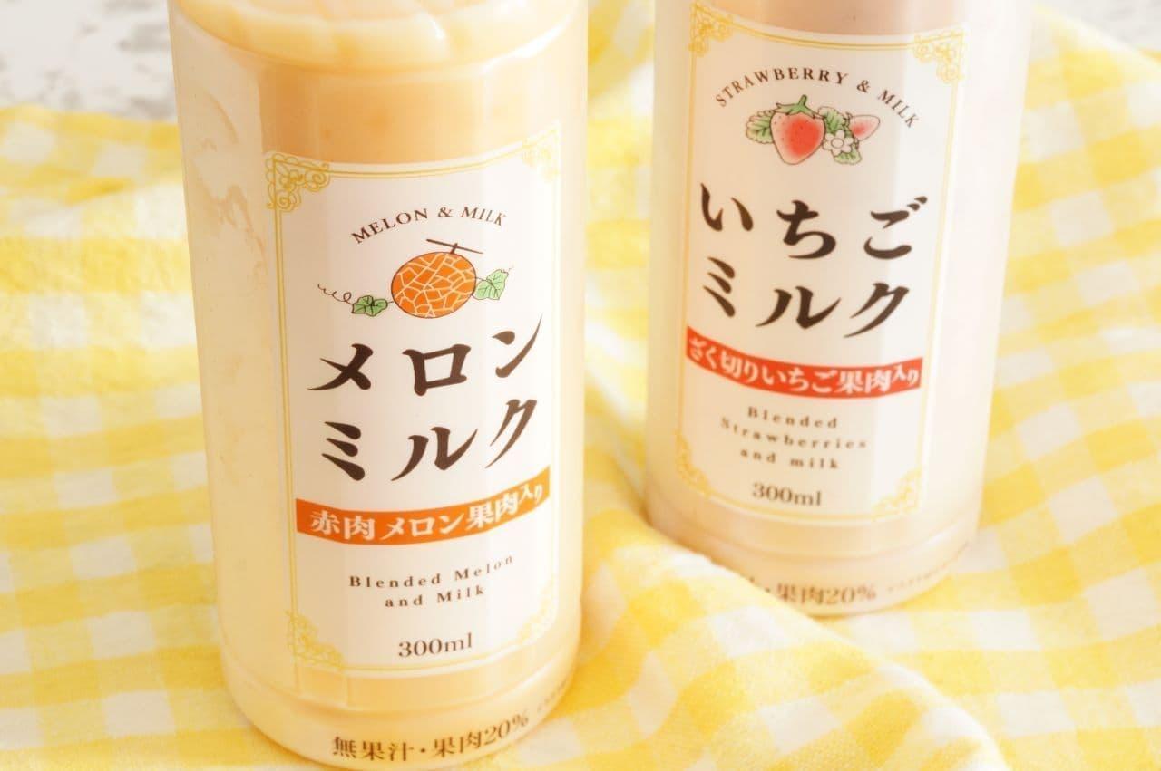 ファミリーマート「メロンミルク」「いちごミルク」