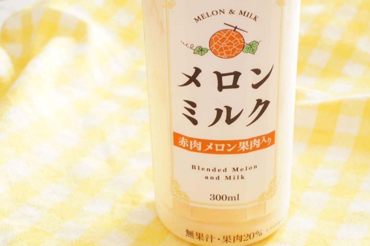 ファミリーマート「メロンミルク」