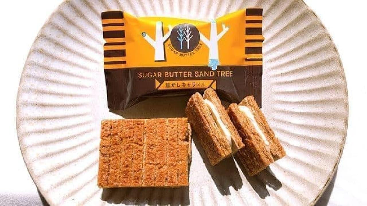 シュガーバターの木「シュガーバターサンドの木 焦がしキャラメル」