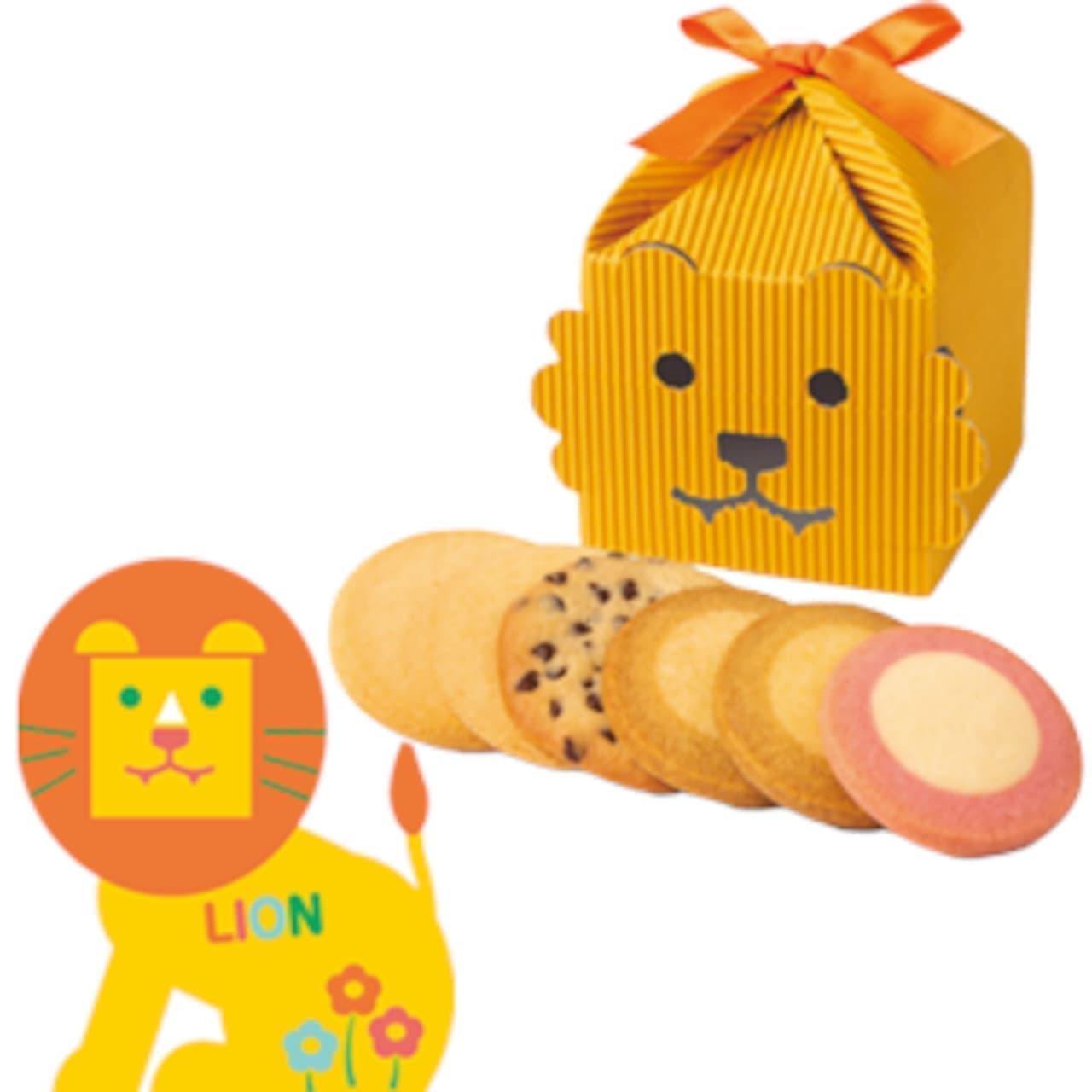 ステラおばさんのクッキー「アニマルシリーズ【動物園】」