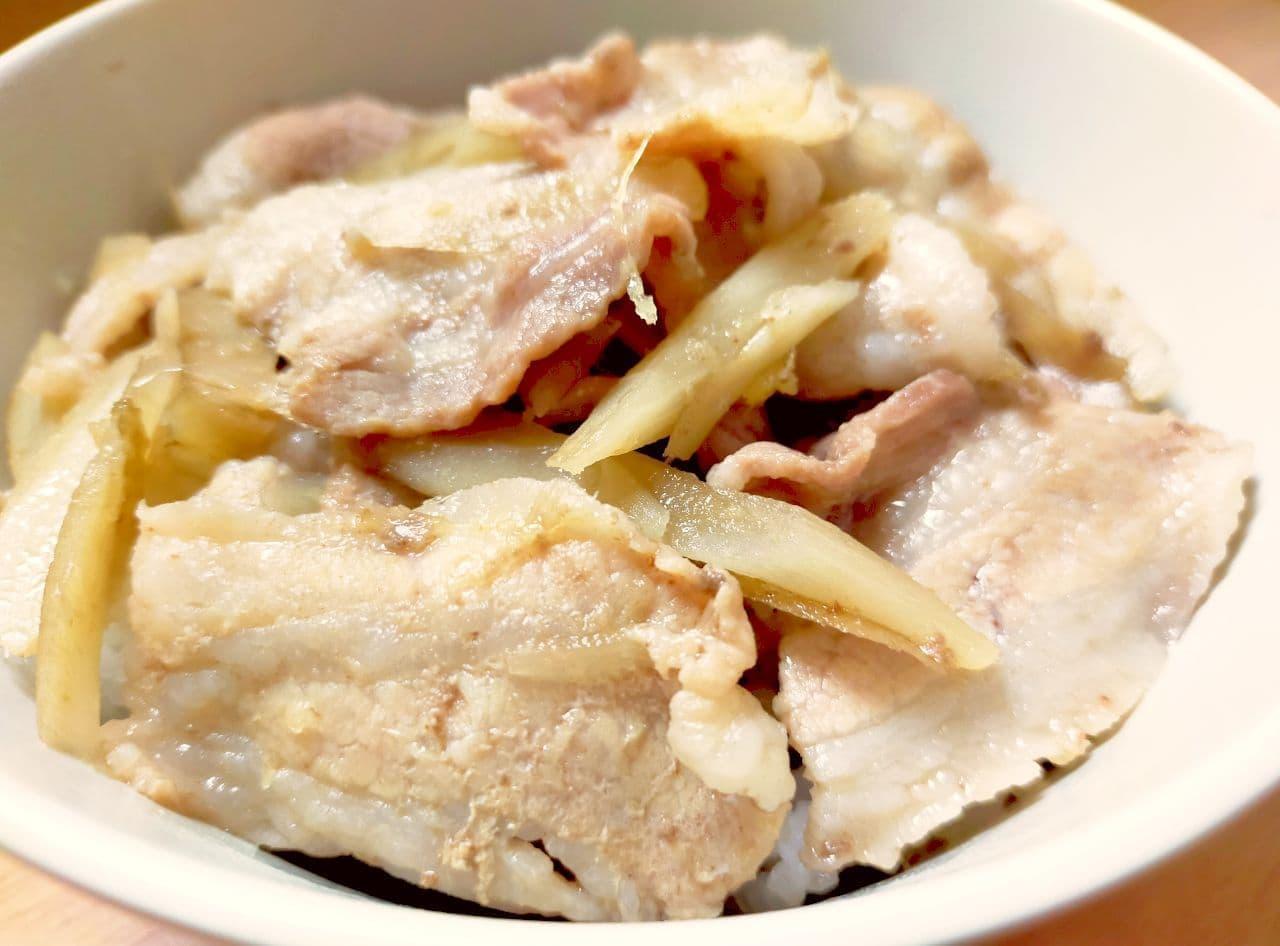 「豚バラごぼう丼」の簡単レシピ