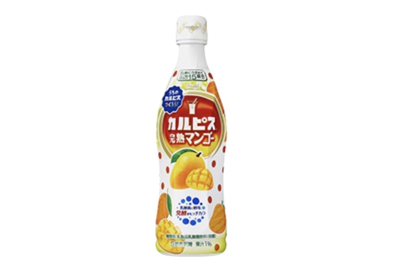 アサヒ飲料『「カルピス」完熟マンゴー』