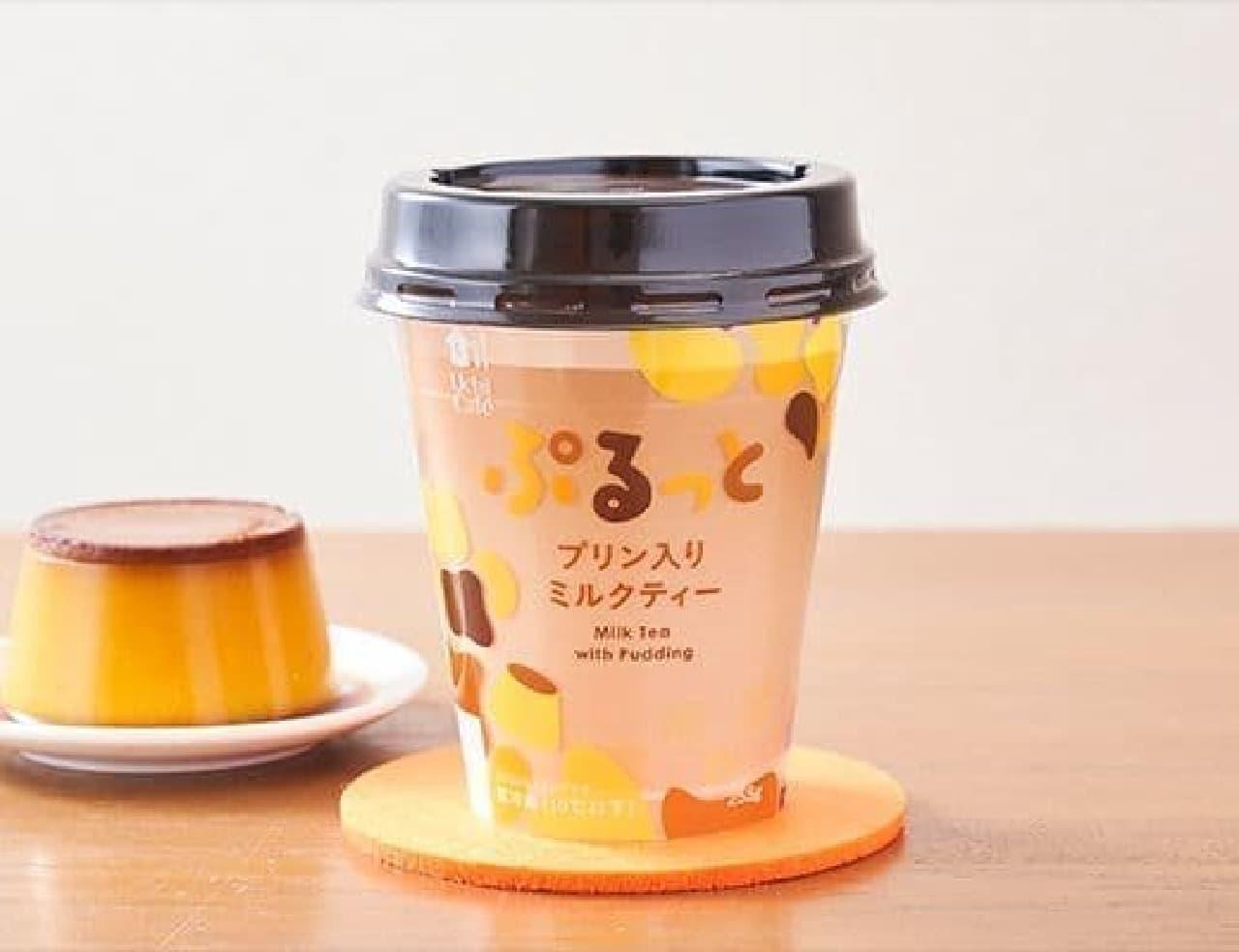 ローソン「ウチカフェ ぷるっとプリン入りミルクティー 255g」