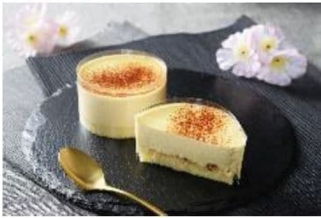 ローソン「Uchi Cafe Specialite麗らかキャラメルチーズケーキ」