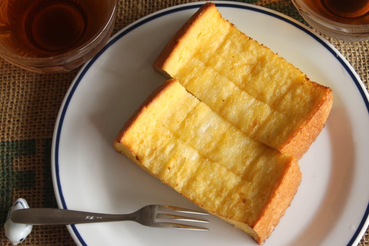 ファミマ「しみ旨フレンチトースト」