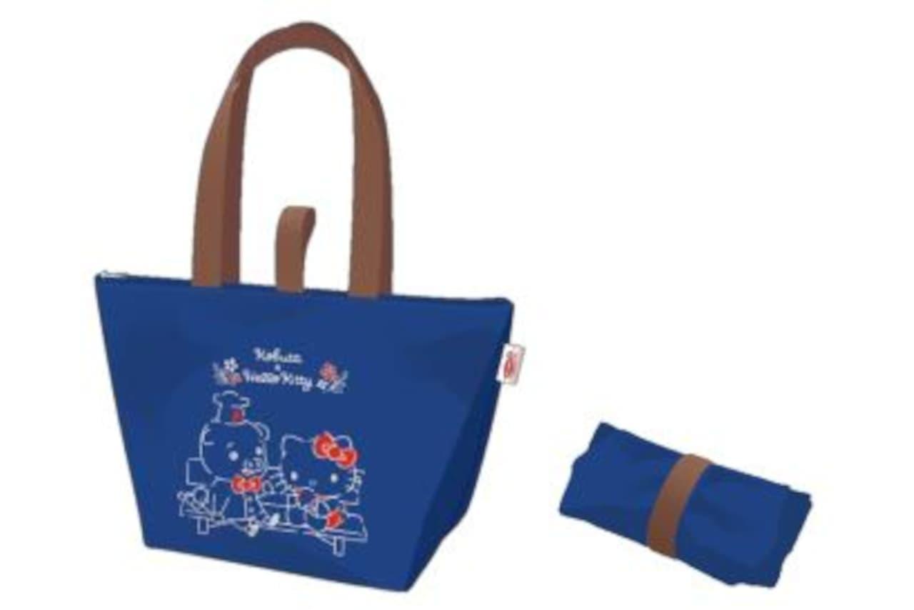 「オリジナル ハローキティ 折りたたみ保冷バッグ」がもらえるキャンペーン