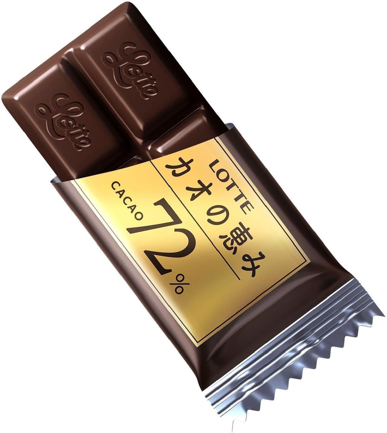 高カカオチョコレート「カカオの恵み」