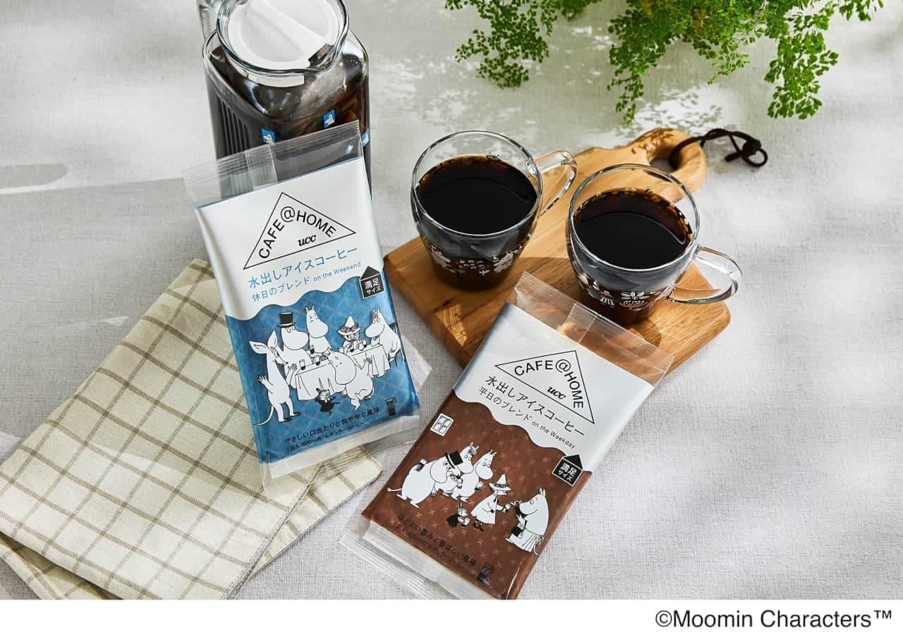 """コーヒー """"UCC CAFE@HOME ムーミンシリーズ"""""""