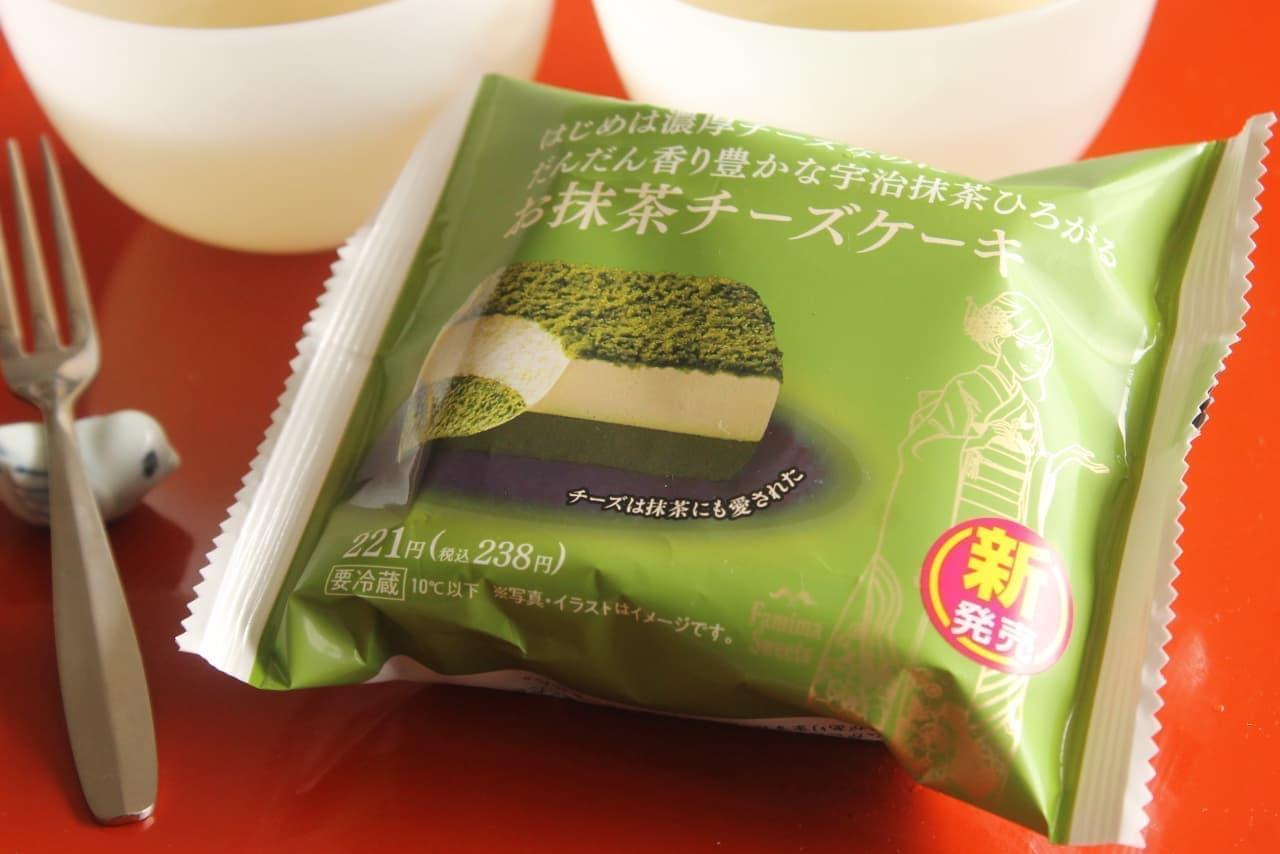ファミマ「お抹茶チーズケーキ」