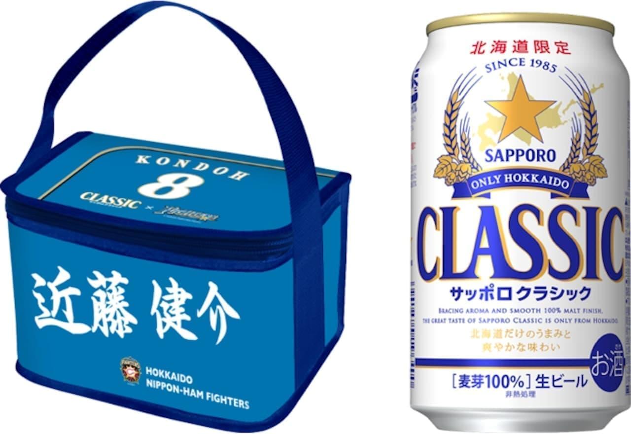 数量限定「サッポロ クラシック6缶景品付き」オリジナルクーラートートバック