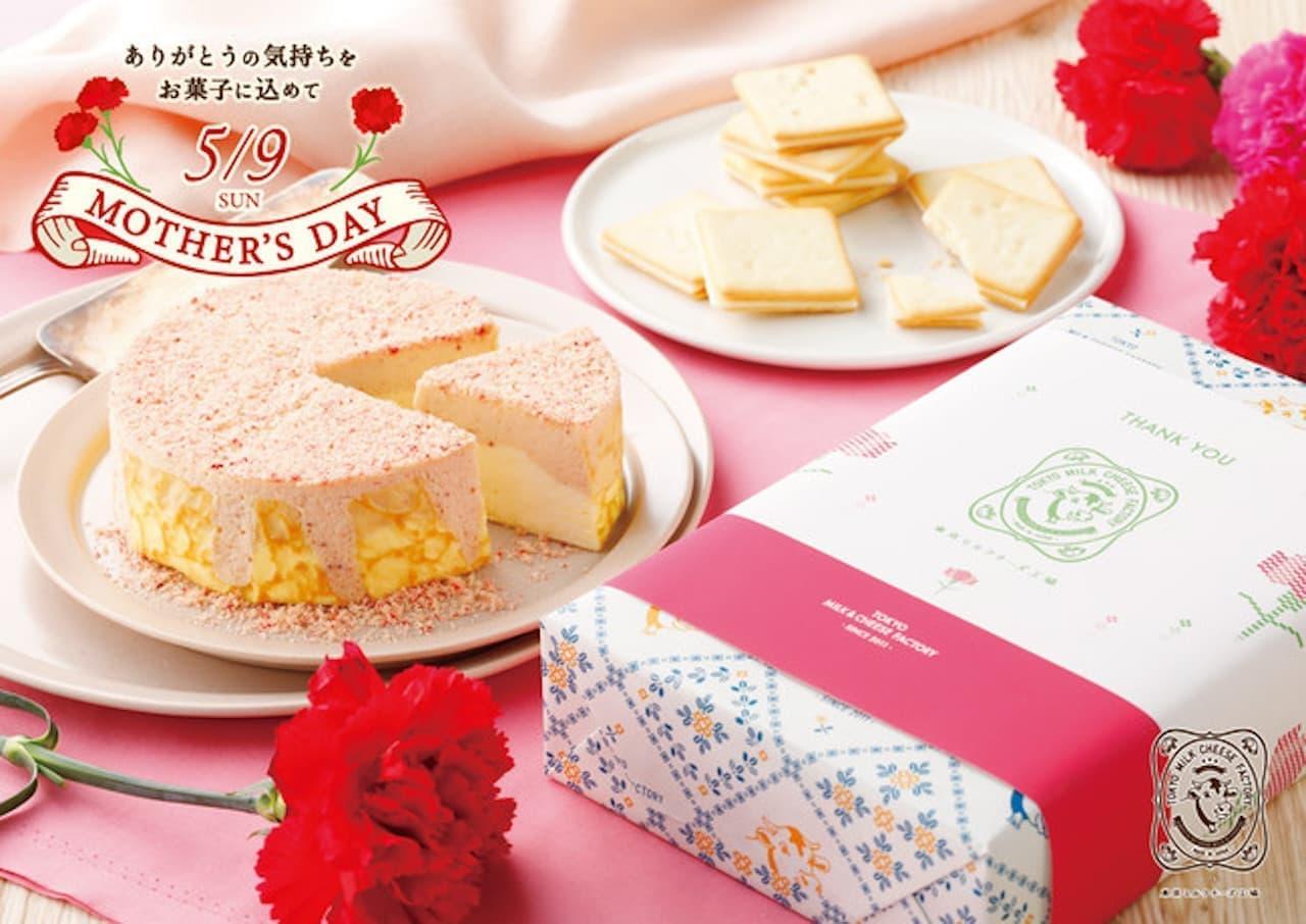 東京ミルクチーズ工場「母の日サービス」