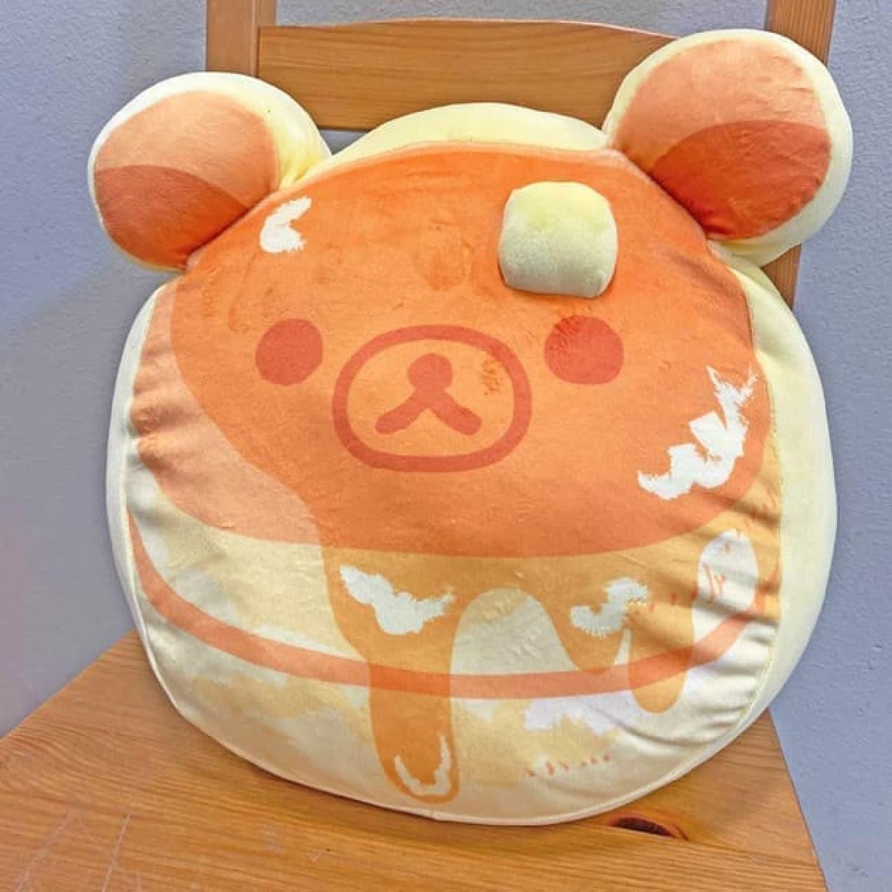 【リラックマ】もちもちパンケーキクッション