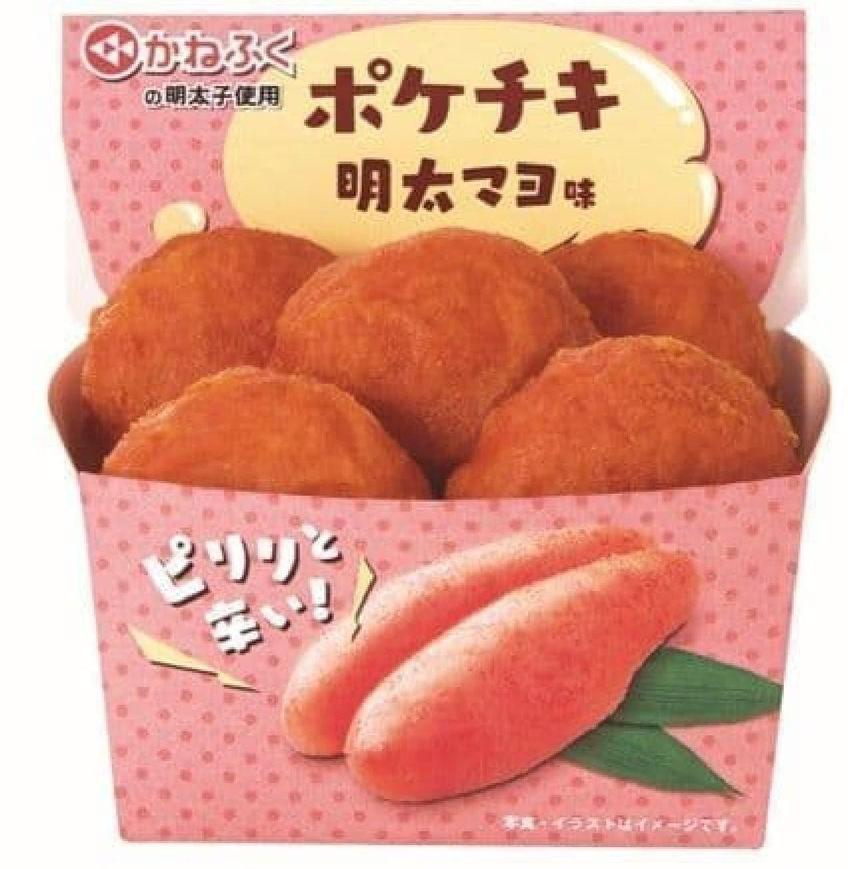 ファミリーマート「ポケチキ(明太マヨ味)」