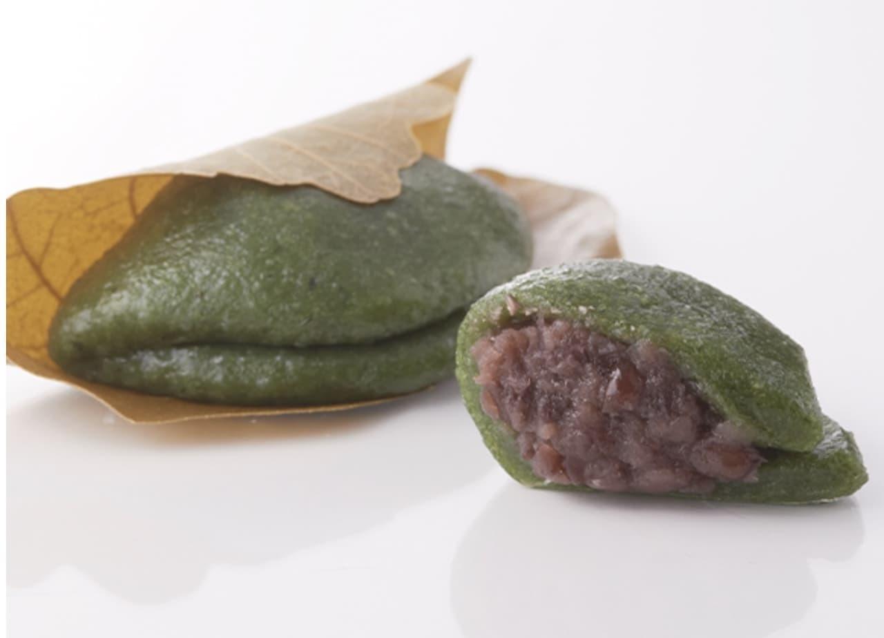 シャトレーゼ「特撰柏餅 よもぎ粒餡」
