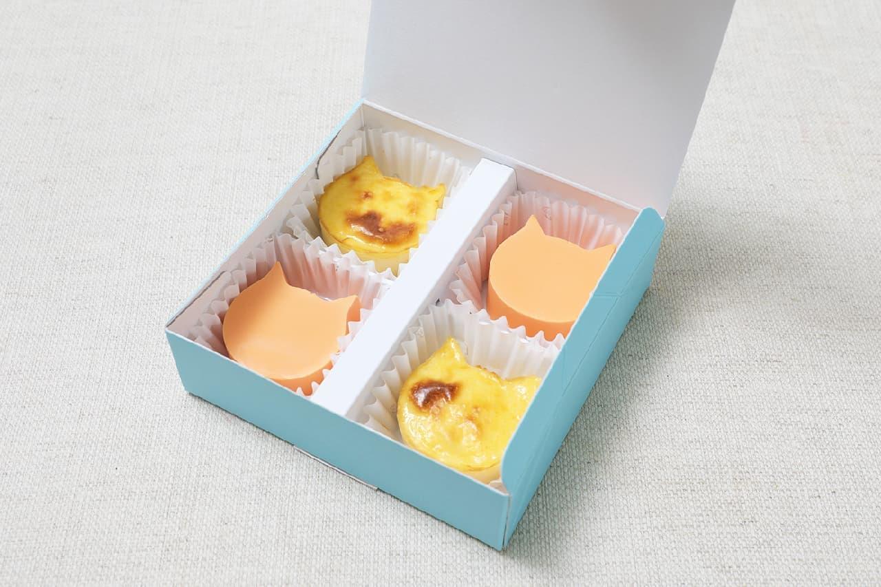 ねこねこチーズケーキ「にゃんチーみかん」