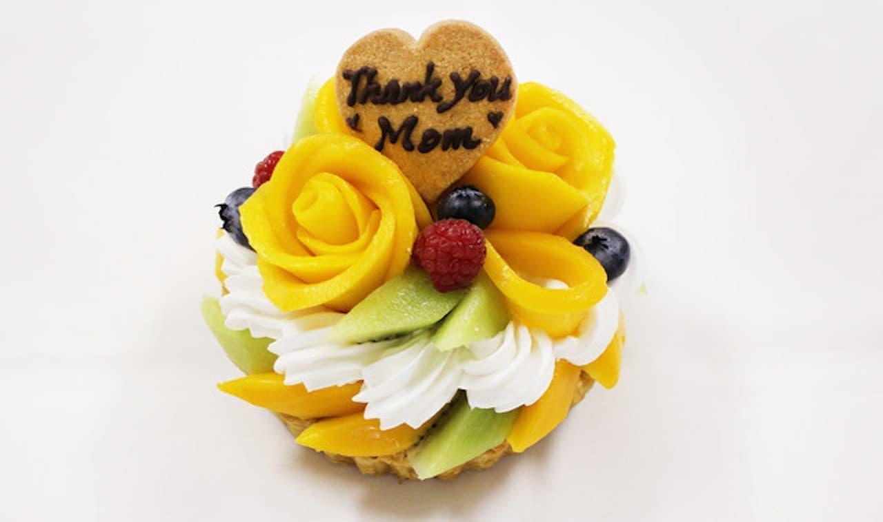 カフェコムサ「【予約限定】母の日 手作りケーキ キット」