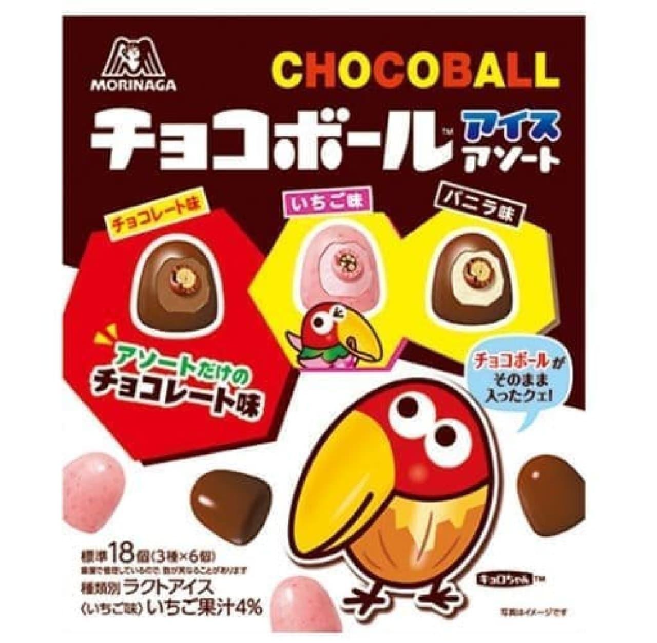 ファミリーマート「森永製菓 チョコボールアイスアソート」