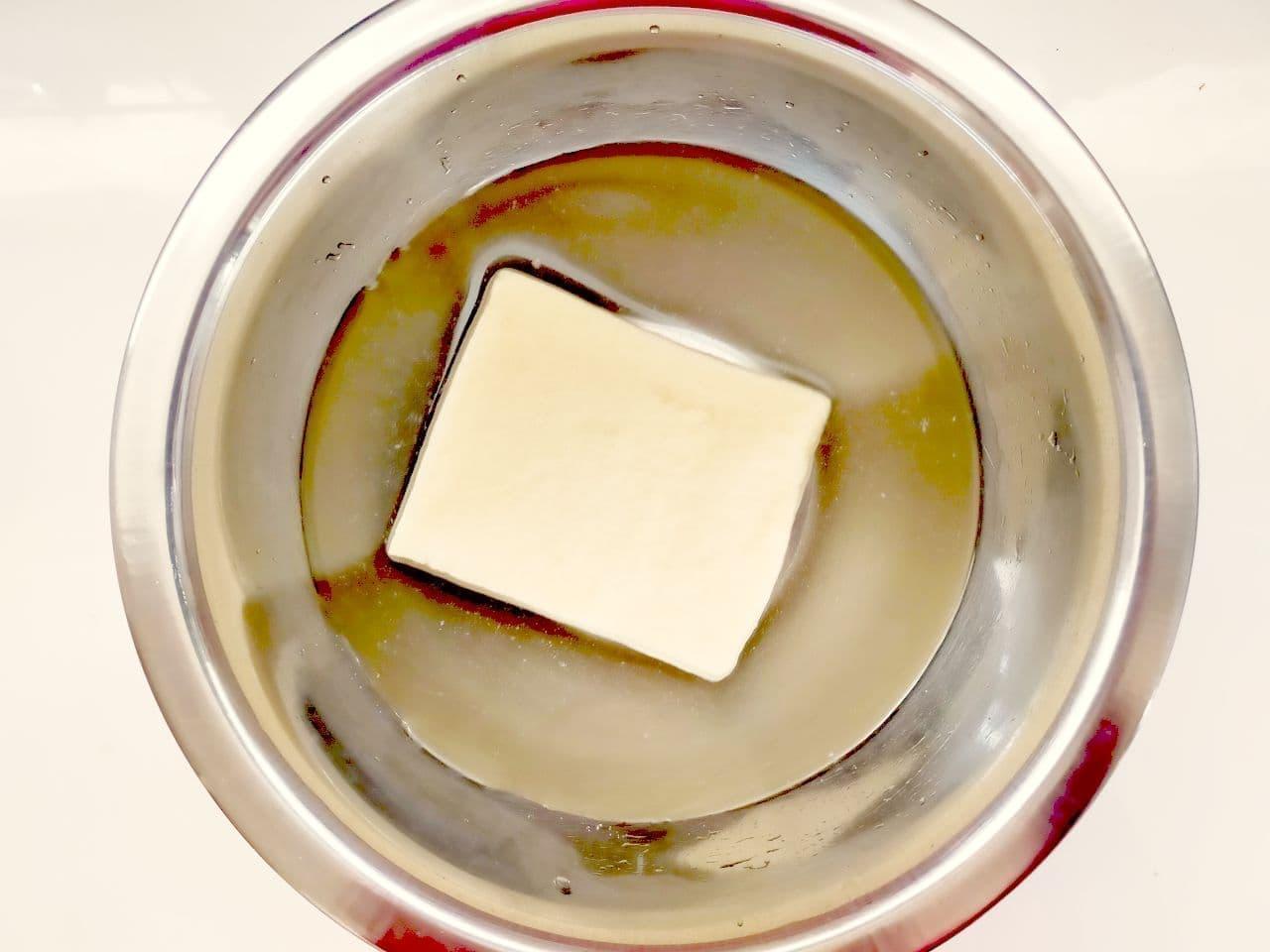 「高野豆腐チンジャオロース」レシピ