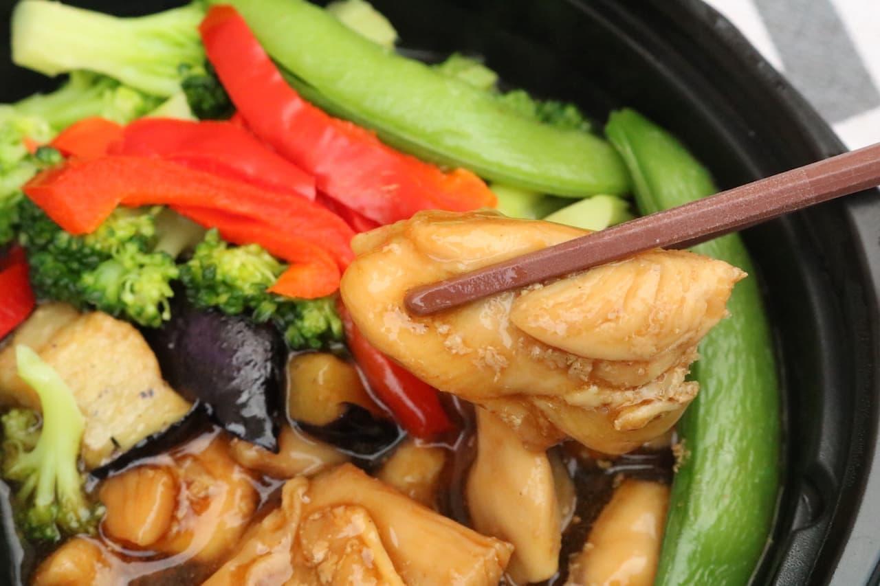 スマイルライフ「鶏肉と4種野菜の黒酢あん&押し麦入りごはん」