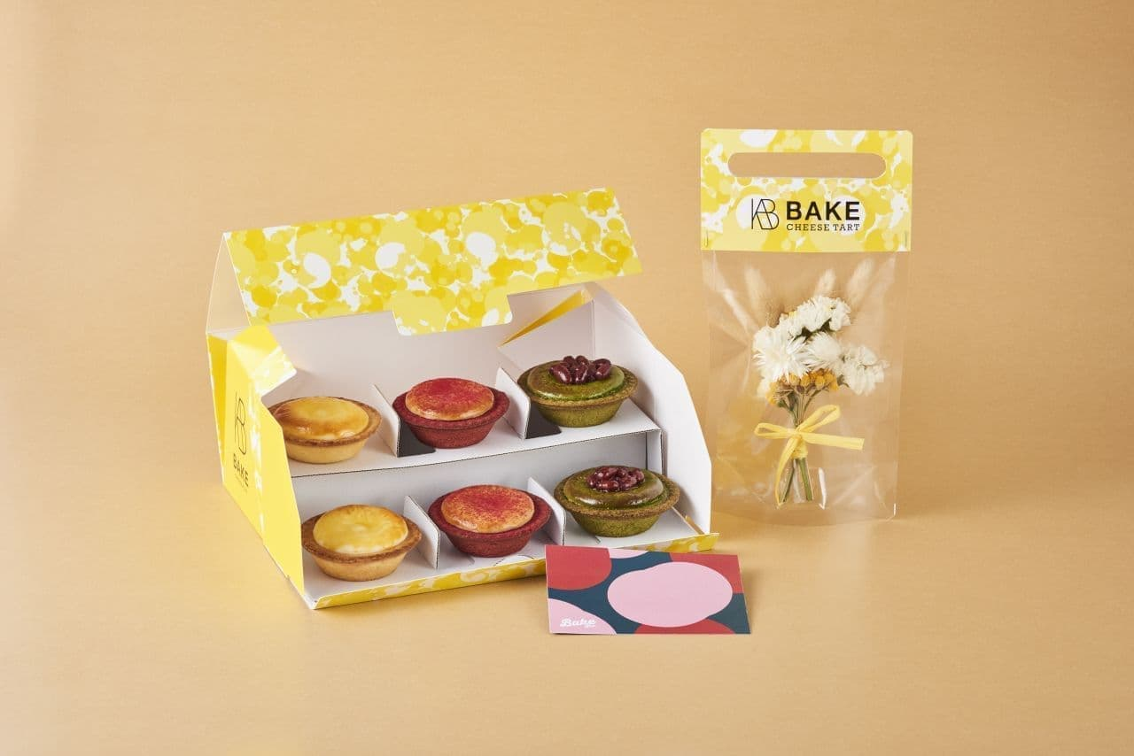 BAKE CHEESE TART 母の日セット