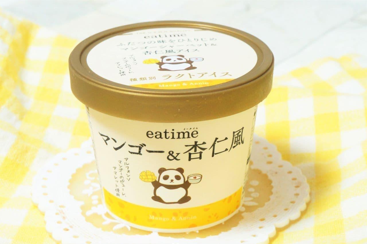 イータイム「ふたつの味をひとりじめマンゴーシャーベット&杏仁風アイス」