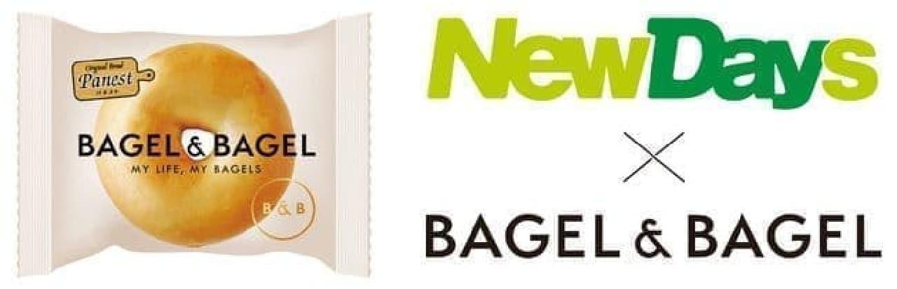 NewDays「ベーグル&ベーグル」人気ベーグル