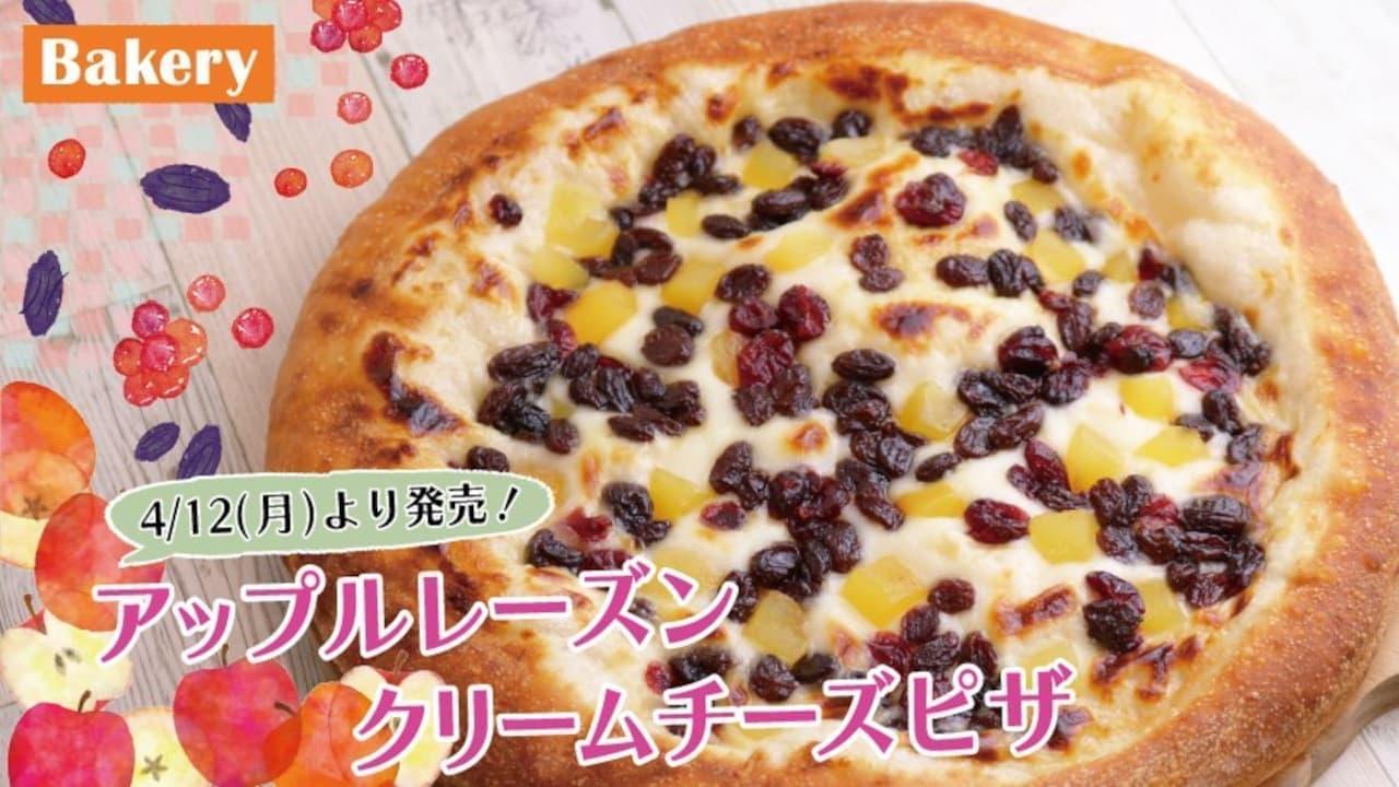 オーケー「アップルレーズンクリームチーズピザ」