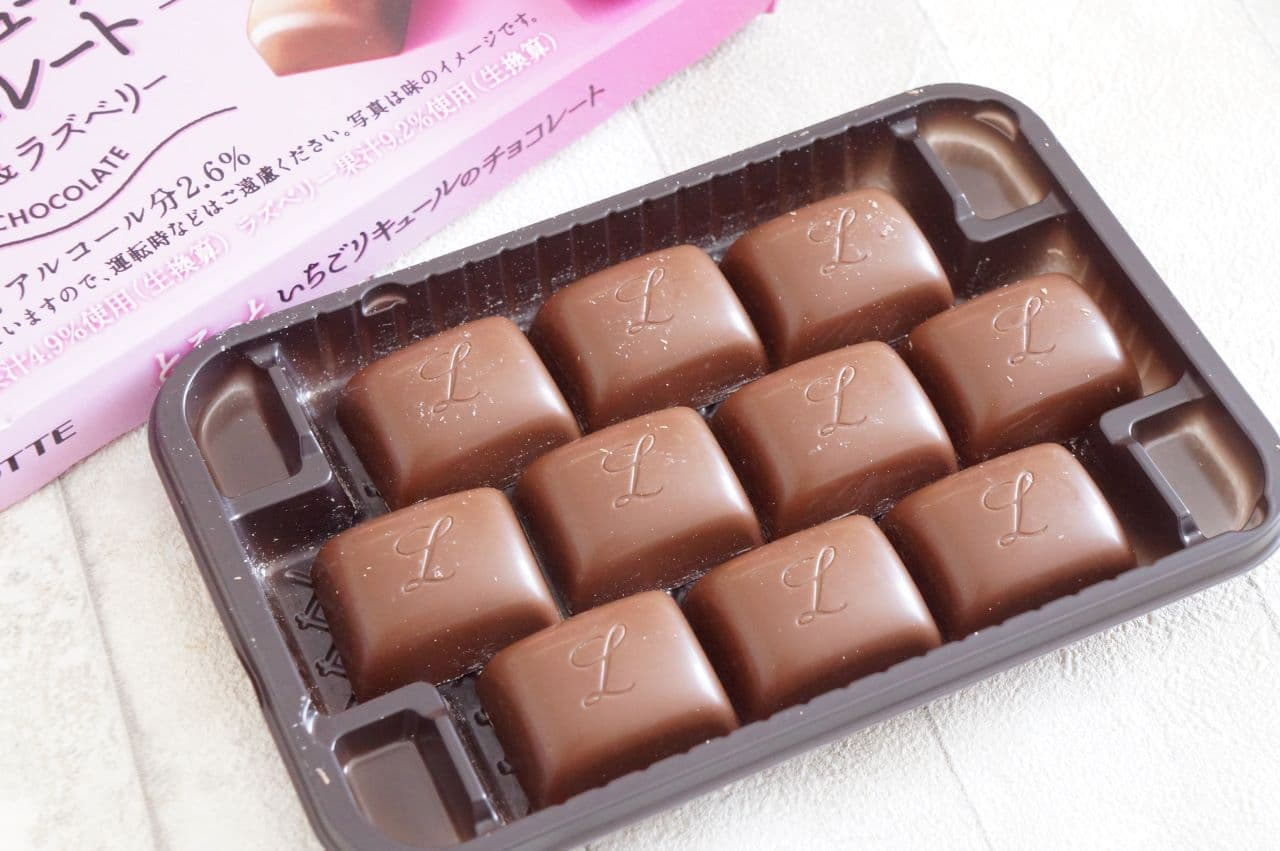とろっといちごリキュールのチョコレート