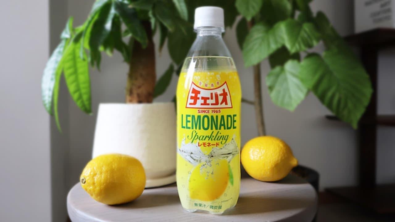 シュワッとすっきり「チェリオ レモネード」レモンの風味さっぱり