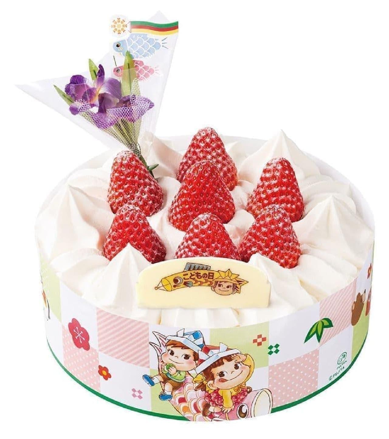 不二家洋菓子店「こどもの日苺のショートケーキ」