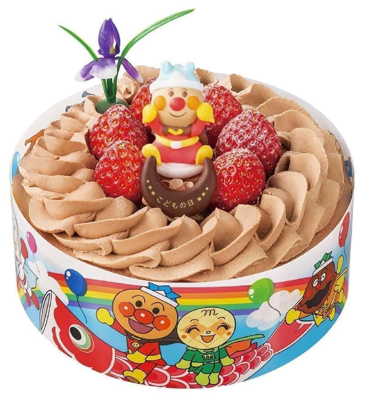 不二家洋菓子店「それいけ!アンパンマン苺のチョコショートケーキ」
