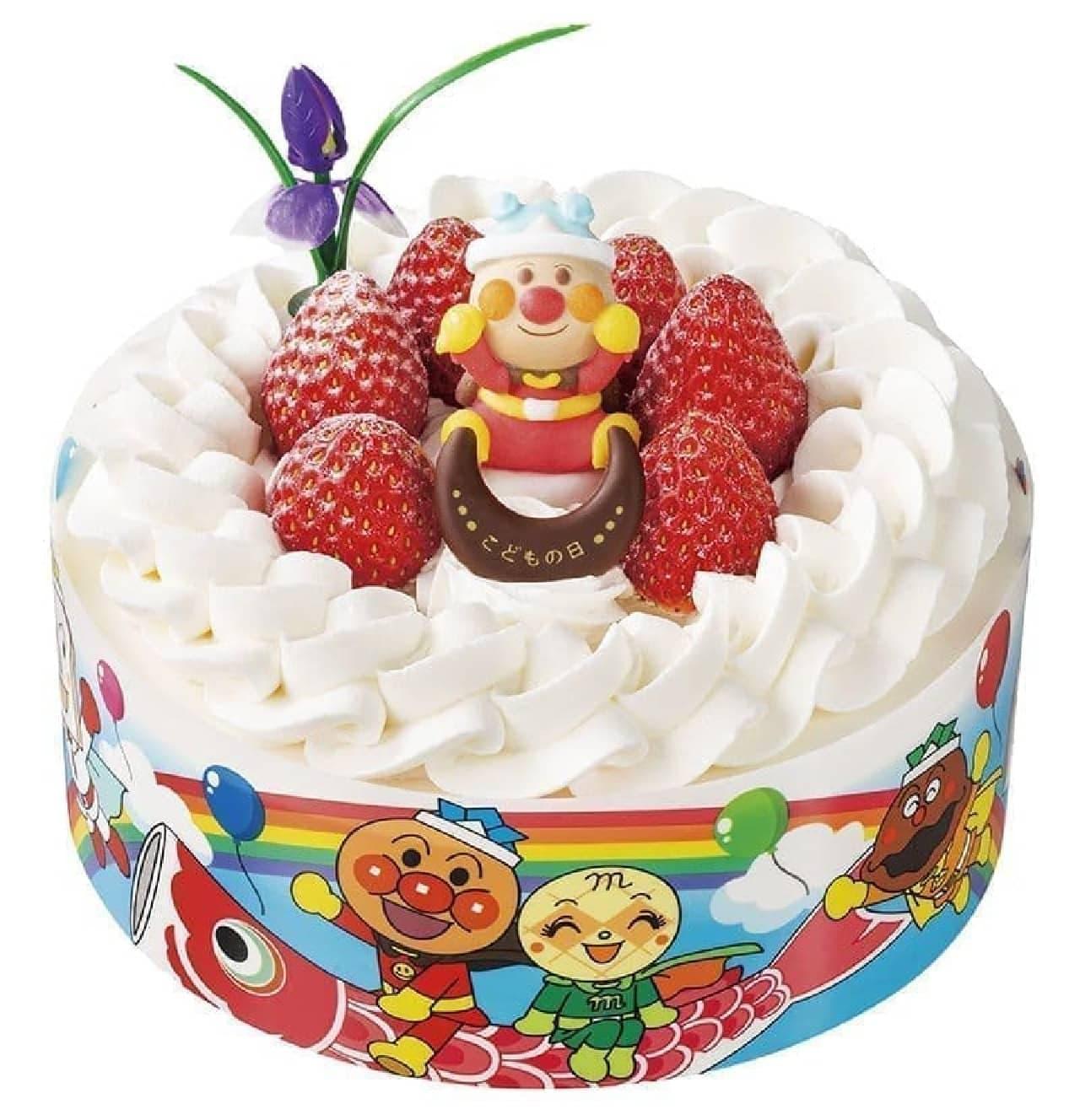 不二家洋菓子店「それいけ!アンパンマン苺のショートケーキ」