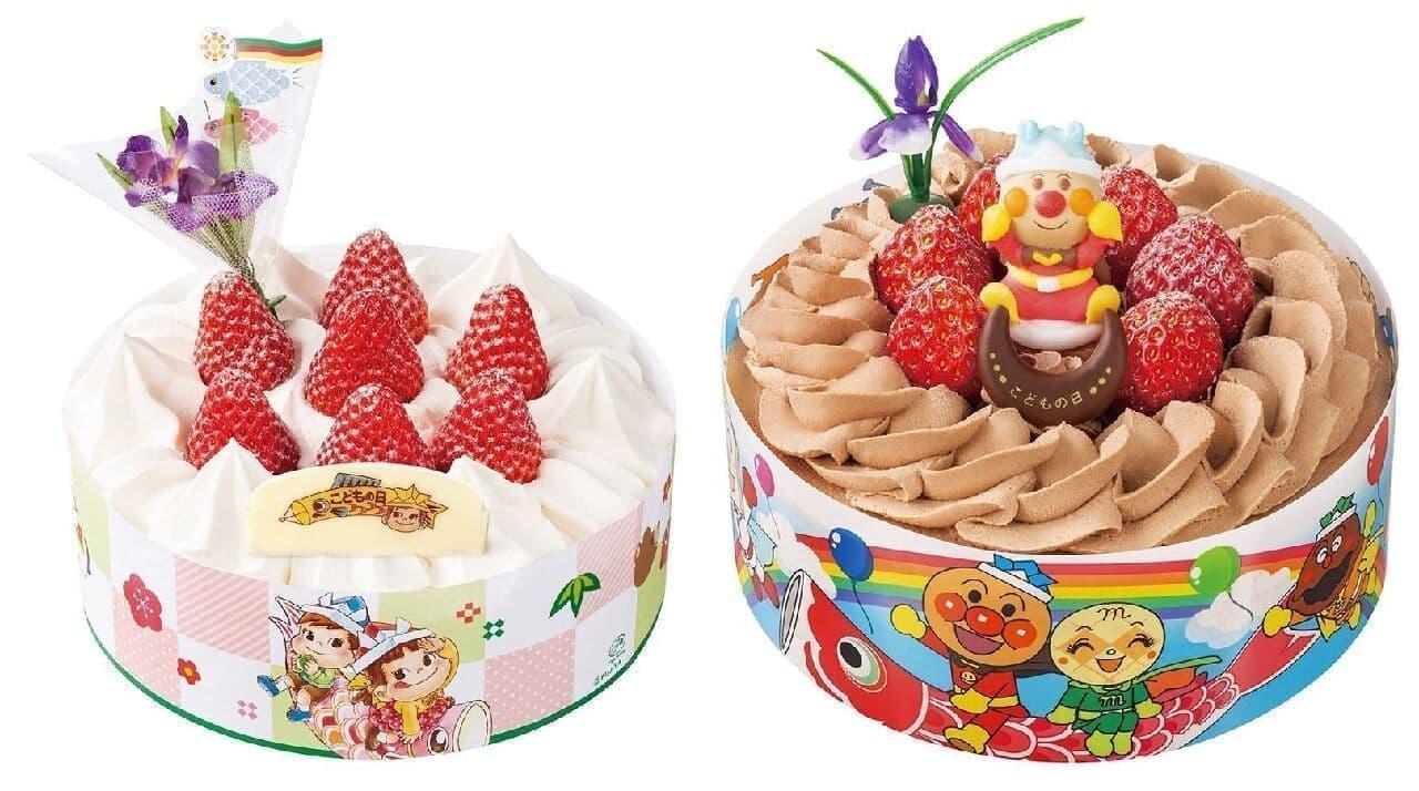 不二家洋菓子店「こどもの日苺のショートケーキ」「それいけ!アンパンマン苺のチョコショートケーキ」