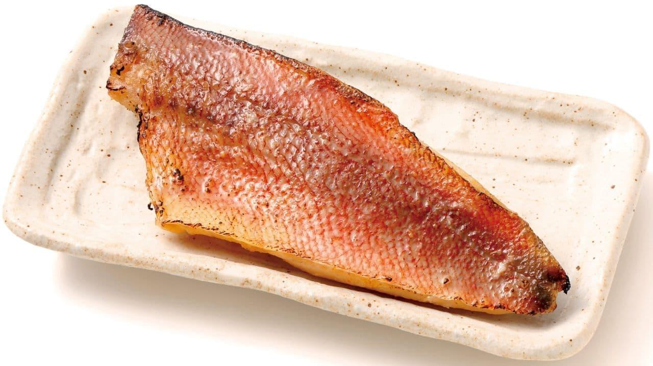 オリジン弁当「赤魚の甘酒麹味噌漬け焼き弁当(骨取り)」
