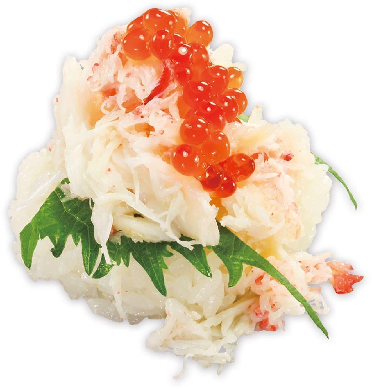 くら寿司「特盛 こぼれ本ずわいがににぎり」