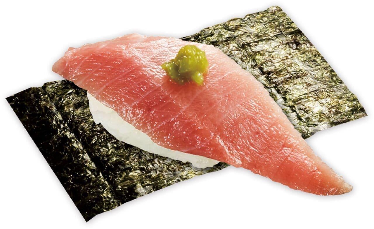 くら寿司「極み熟成 中とろ海苔包み(一貫)」