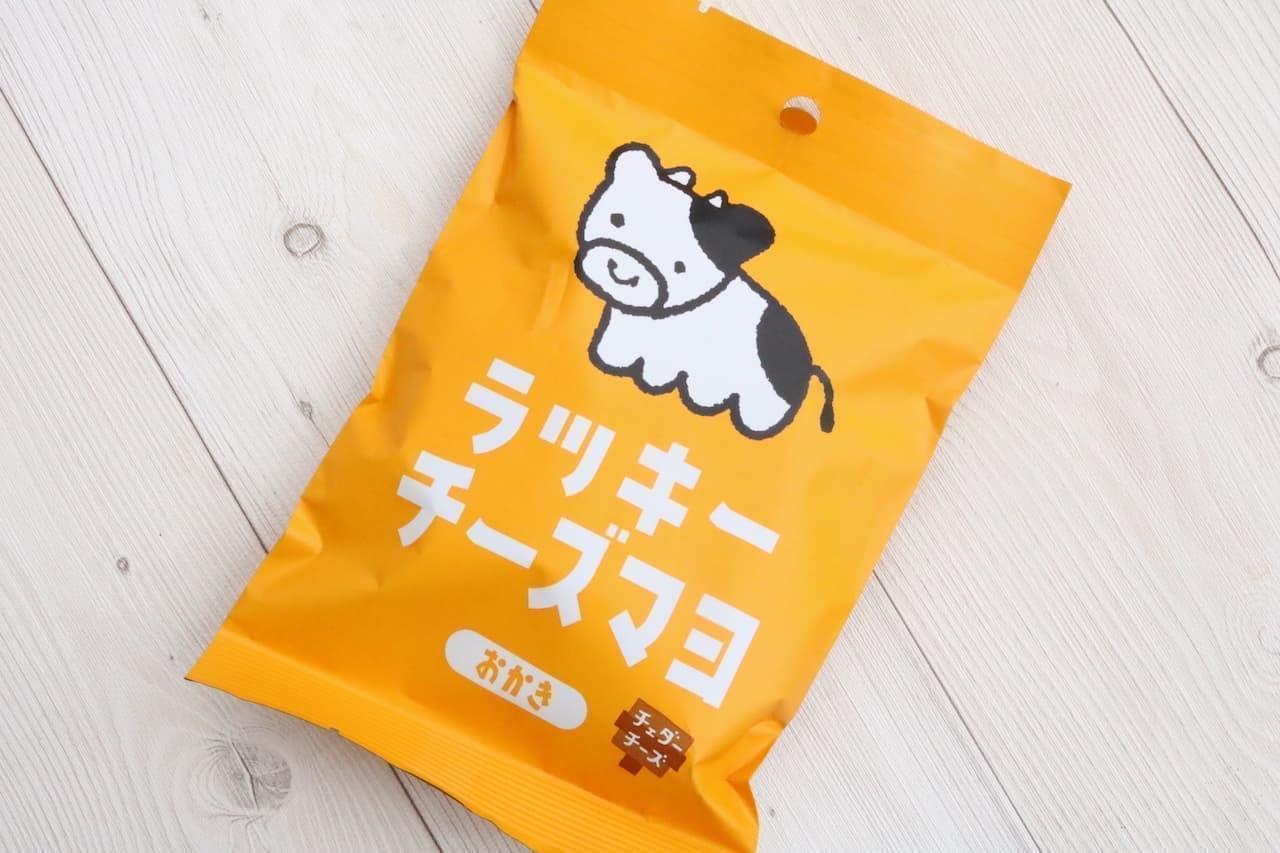 実食「ラッキーチーズマヨおかき チェダーチーズ」