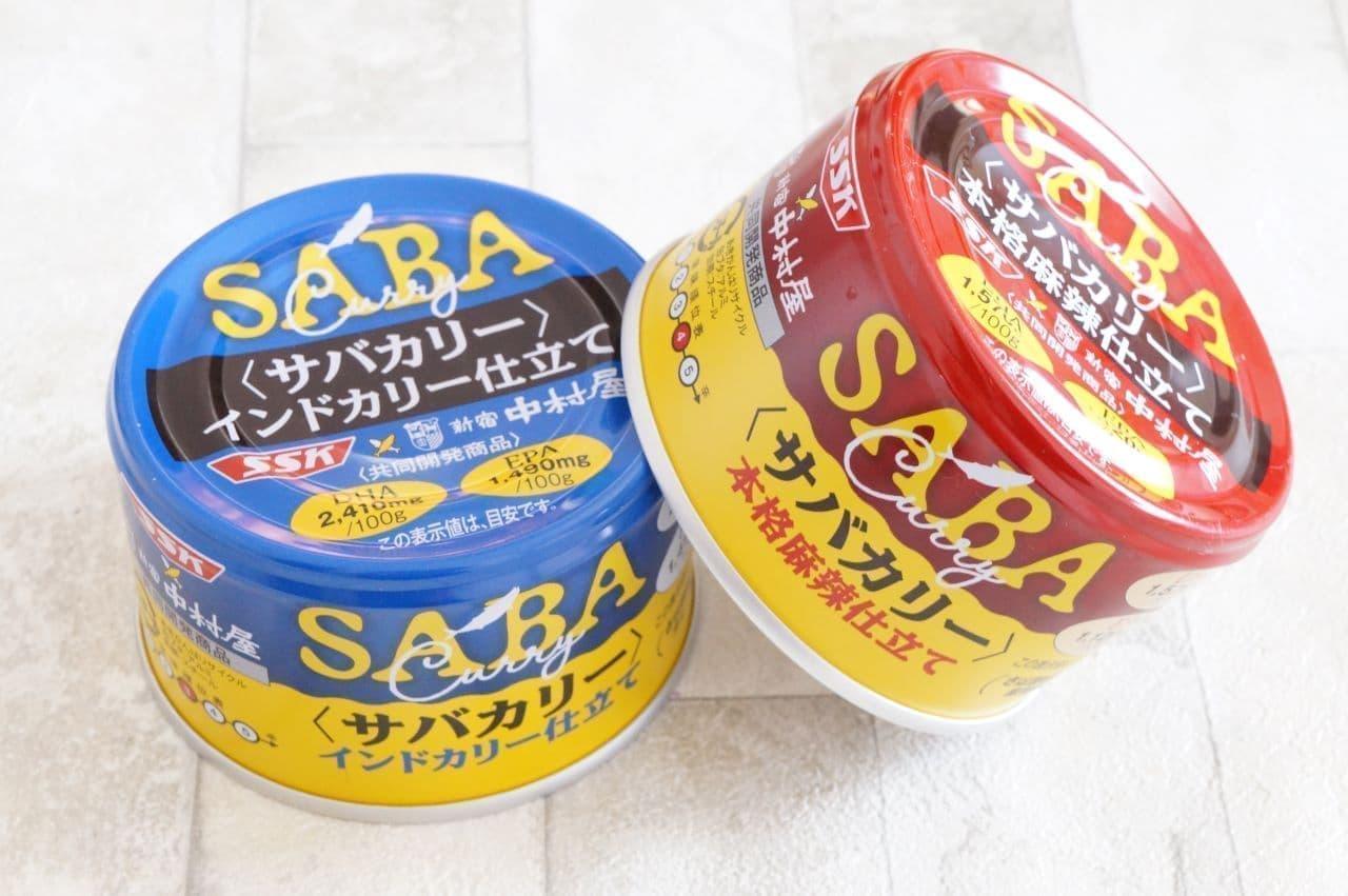 清水食品と中村屋が共同開発した缶詰「サバカリー」