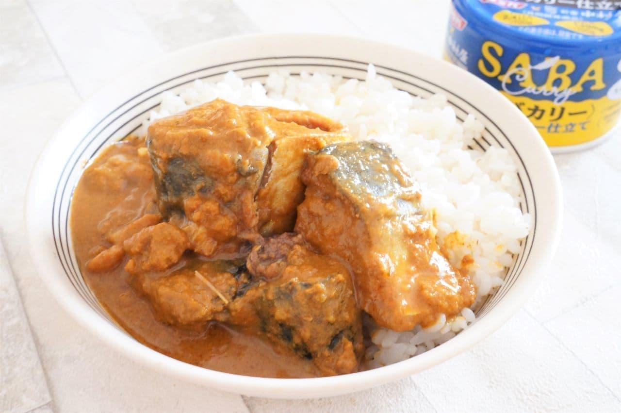 清水食品と中村屋が共同開発した缶詰「サバカリーインドカリー仕立て」