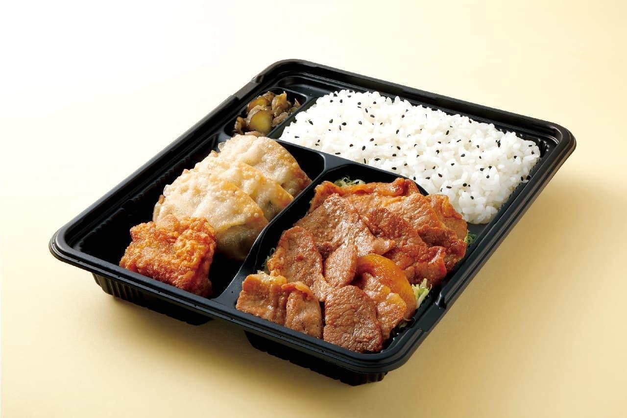 オリジン弁当「スタミナたれ漬け豚焼肉弁当」