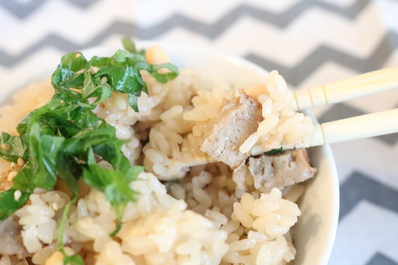 レシピ「マルシンハンバーグ炊き込みご飯」