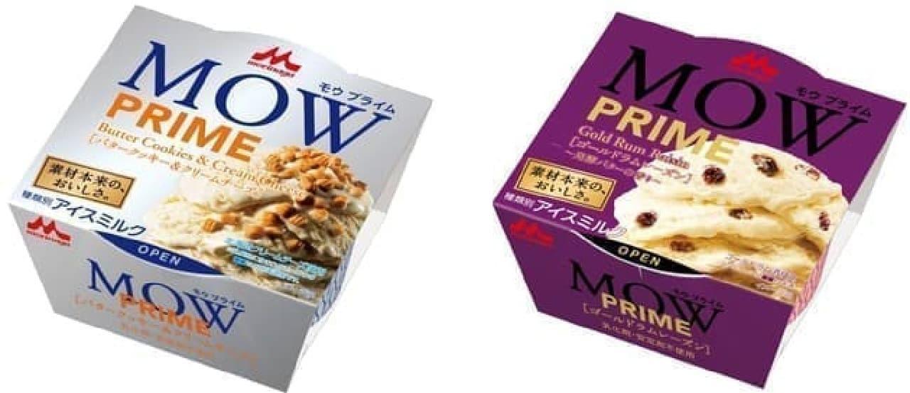 MOW PRIME(モウ プライム) バタークッキー&クリームチーズ