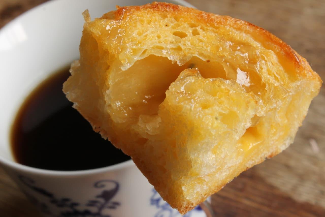 ファミマ「冷やして食べるデニッシュフレンチトースト」