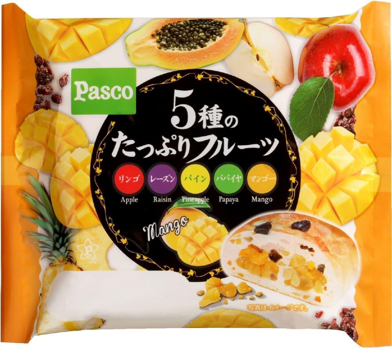 パスコ「5種のたっぷりフルーツ」